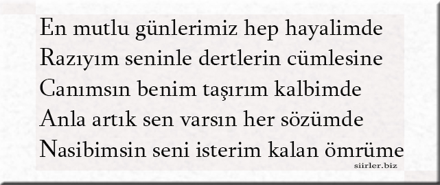 Ercan Akrostiş Şiir,Ercan ismine özel akrostiş şiir